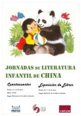"""Exposición de libros infantiles """"Cuentos Chinos"""""""