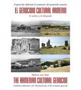 El genocidio cultural armenio