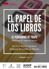 El papel de los libros. El pergamino de trapo