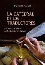 La catedral de los traductores